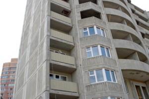 Домостроительный комбинат 45 лет