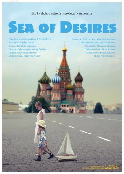 Sea Of Desires